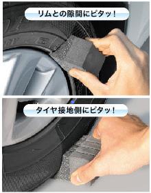 软 99年纯光芒 (纯发光) 100 毫升 [非基于石油溶剂 !复兴轮胎的天然光泽 !在环的差距完全,与坑坡 2 件 !> SOFT99