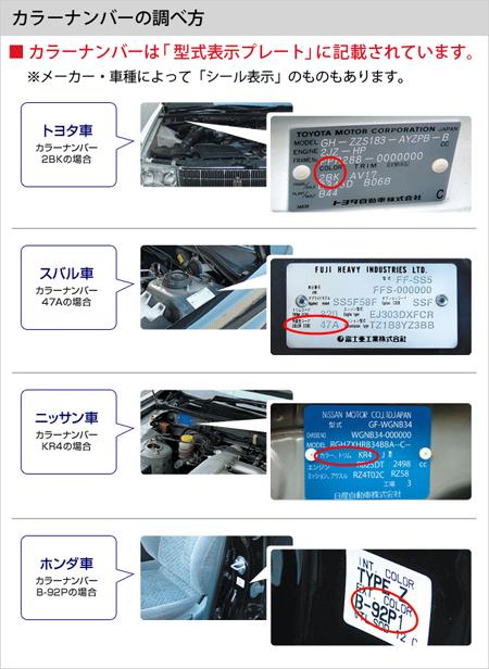 99 绘制软件,BM966 (宝马,354,土卫六银 M) 300 毫升 < 喷漆、 汽车划痕修复关闭 > SOFT99