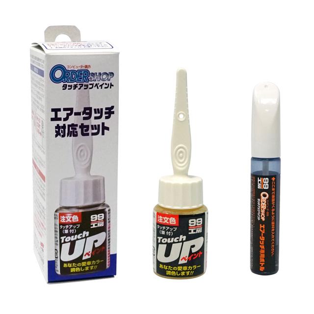 定番色にないカラーを1本から作成する特注の補修用タッチアップペイント 5%OFF 大好評です ボディやバンパーのキズ消しに ソフト99 Myタッチアップペン 筆塗り塗料 ZVG シフォンアイボリーM SUZUKI スズキ
