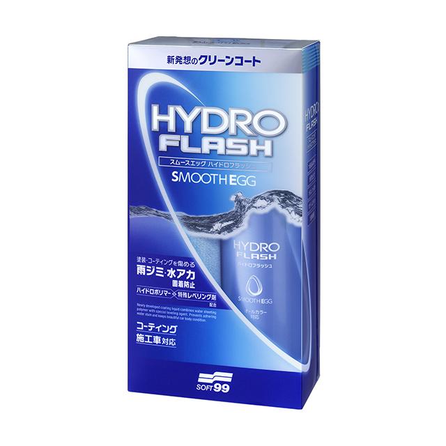 超激安 雨ジミ 水アカの固着防止 ソフト99 内祝い コーティング剤 SMOOTHEGG ハイドロフラッシュ スムースエッグ soft99