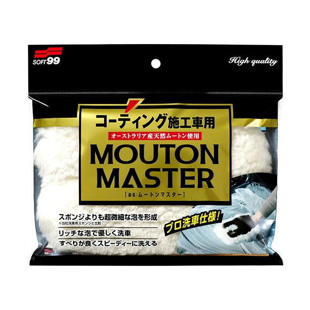 Soft 99 mouton master soft99  Plan Harris Home on