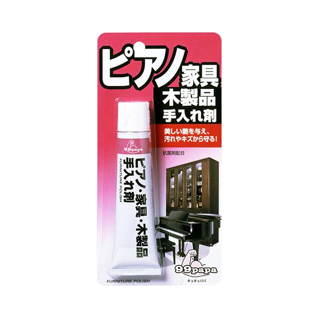 美しい艶を与え 上等 汚れやキズから守る ソフト99 安値 ピアノ家具木製品手入れ剤 soft99