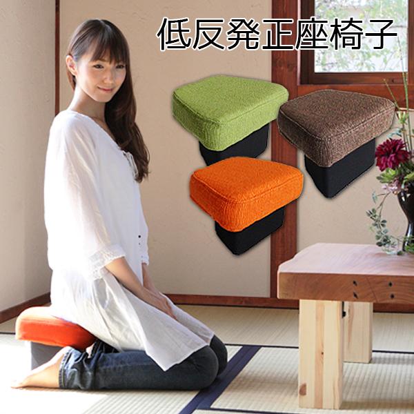 純日本製100% Fisland 低反発 クッション 正座椅子 高品質 低反発クッション 使用【腰痛対策】正座椅子【ギフト】ひざ 膝 【低反発 プレゼント】 椅子【腰】法事用 椅子【スポンジ椅子】母の日