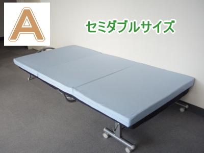 セミダブルがこのお値段!ベストバランス(セミダブルサイズ):【体重別(やせ型タイプ)Type-A】純日本製100% FISLAND 低反発マットレス