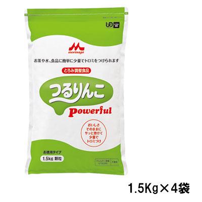 つるりんこ Powerful 1.5Kg×4袋 クリニコ【SY】【店頭受取対応商品】