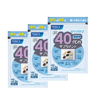ファンケルFANCL 40代のサプリメント 男性用 30~90日分(徳用3個セット)30袋(1袋中7粒)×3