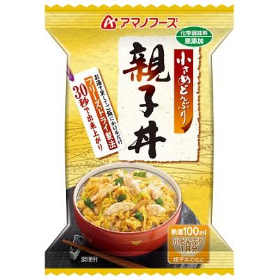 小さめどんぶり親子丼 22.0g×4食 アマノフーズ TM 毎週更新 フリーズドライ 数量は多