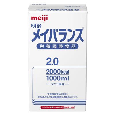 送料無料 メイバランス2.0 1000mlX6本 明治【YS】