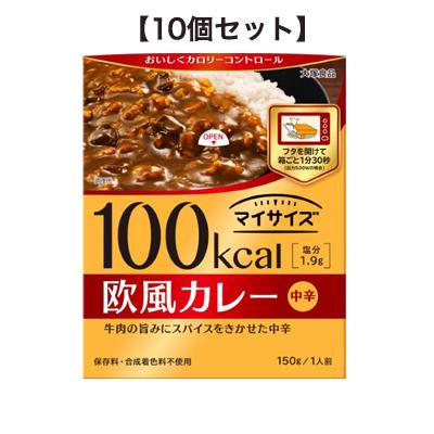 マイサイズ カレー欧風 150g【10個セット】大塚食品 レトルト食品【RH】【店頭受取対応商品】