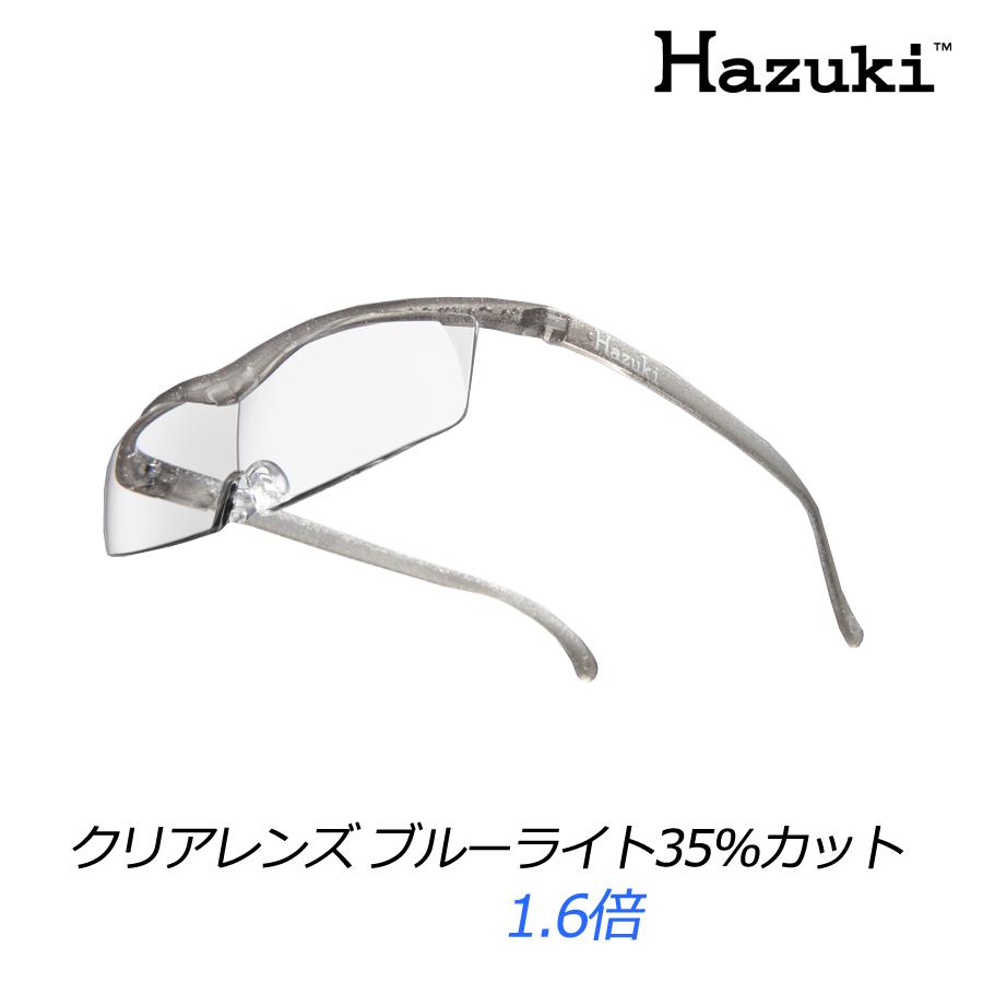 送料無料 ハズキルーペ コンパクト(標準レンズ) クリアレンズ ブルーライト35%カット(フレーム チタンカラー)1.6倍 (新)【RH】