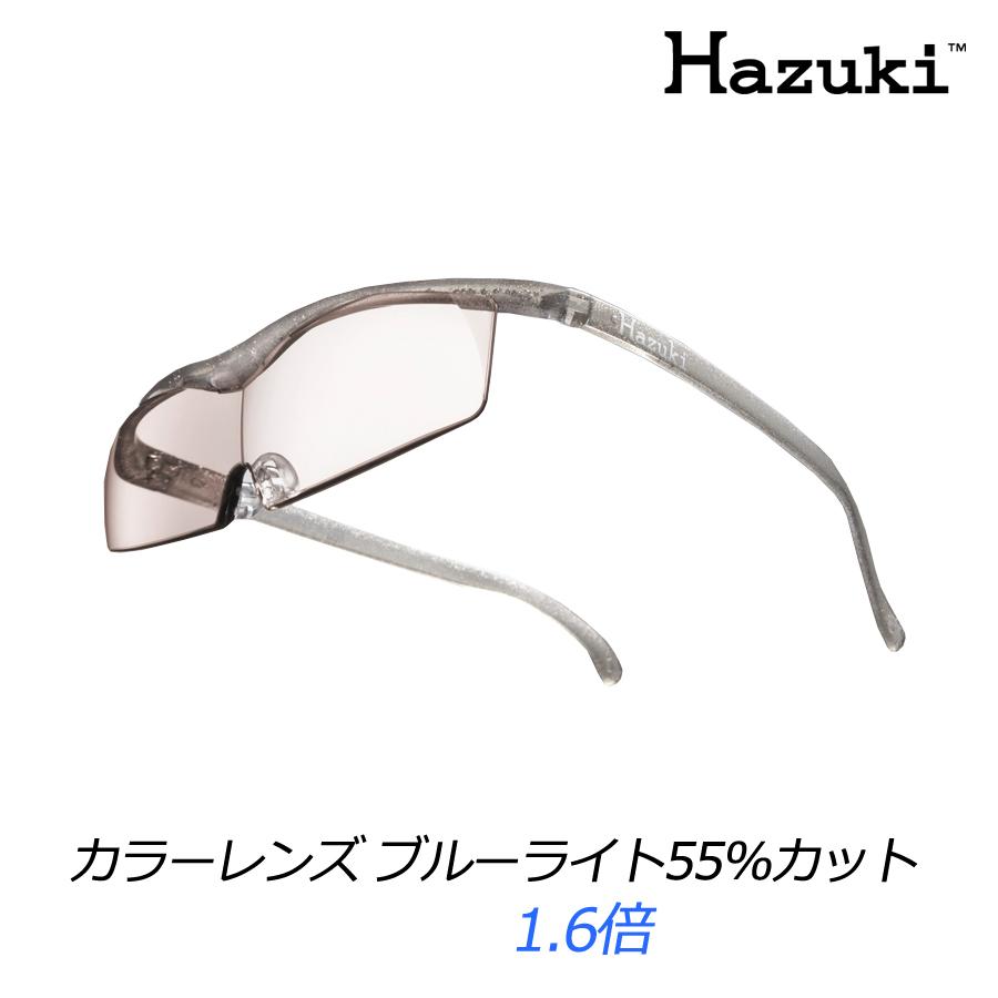 送料無料 ハズキルーペ コンパクト(標準レンズ) カラーレンズ ブルーライト55%カット(フレーム チタンカラー)1.6倍 (新)【RH】