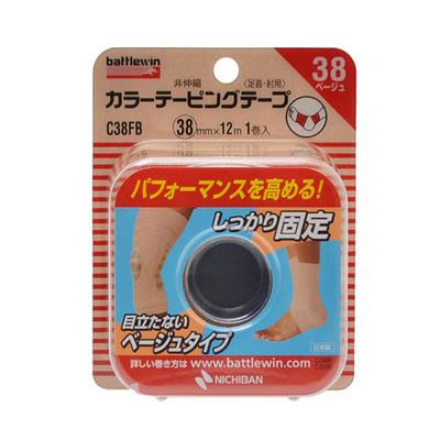 期間限定お試し価格 固定用テーピング 目立たないベージュ色 バトルウィンカラーテーピングテープ 非伸縮タイプ C38FB ベージュ RH 38mm×12m お中元 1ロール ニチバン