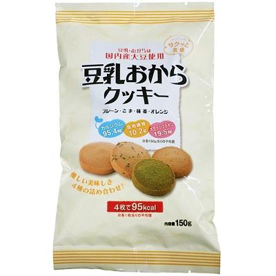 低カロリー お菓子 メーカー公式 食品 カロリーコントロール 豆乳おから おからクッキー 100%品質保証! ダイエット 豆乳おからクッキー NG クッキー ヘルシー 1袋 豆乳