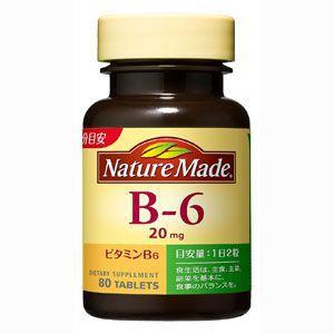 ネイチャーメイド スピード対応 全国送料無料 ビタミンB6 サプリ サプリメント ビタミンB Nature RH Made 配送員設置送料無料 80粒入 40日分 大塚製薬