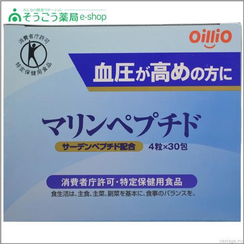 マリンペプチド 通販 激安◆ サプリメント 30包 店頭受取対応商品 RH 注目ブランド 日清オイリオ