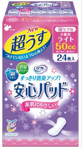 【送料無料】リフレ 安心パッドライ 24枚×18袋 リブドゥコーポレーション