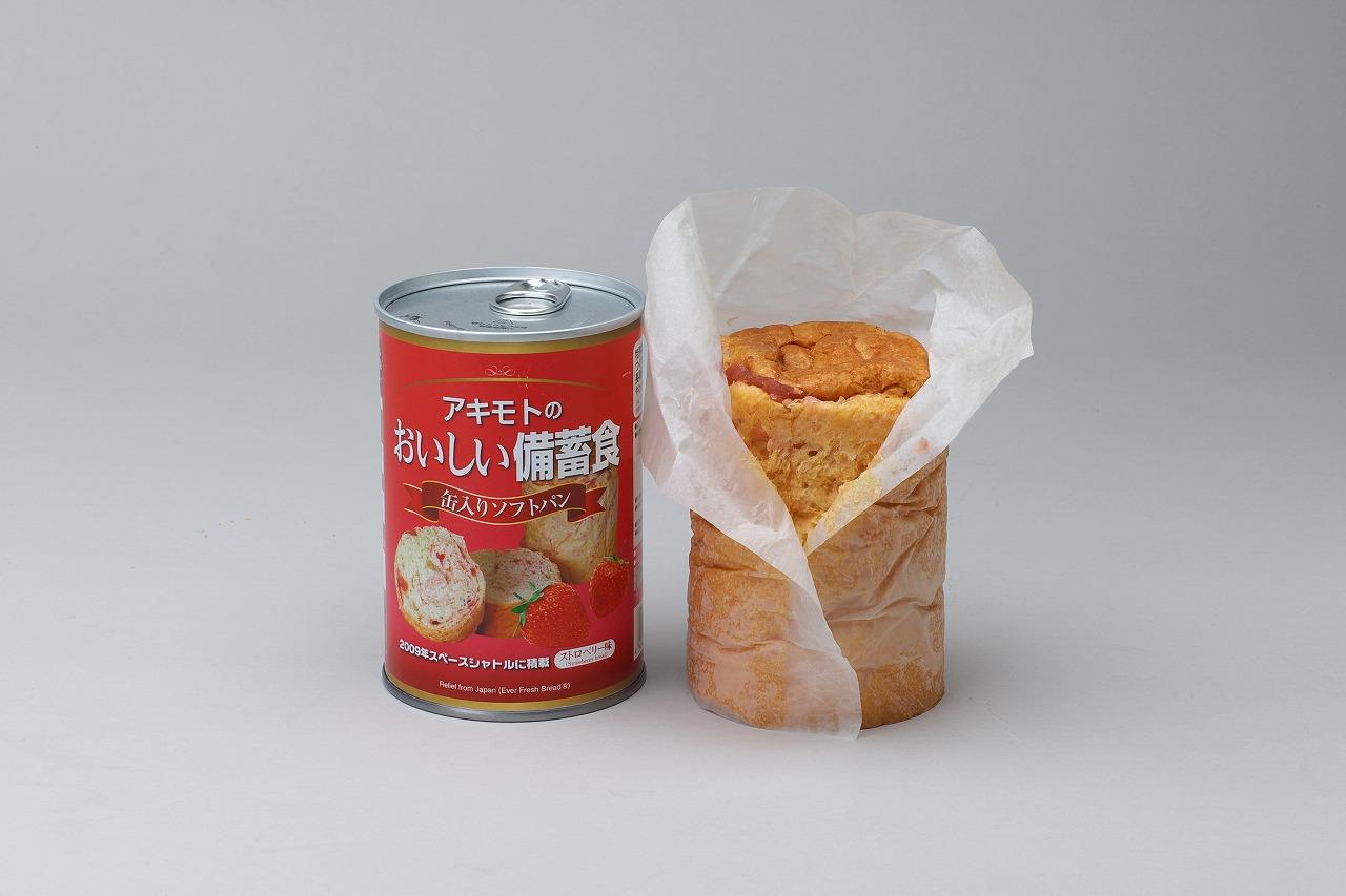 【送料無料】防災食 非常食 パンの缶詰 ストロベリー 100g 24缶/箱 パンアキモト