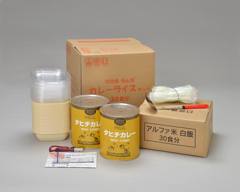 防災食セット 安心缶 カレーライスセット 30食分 尾西食品