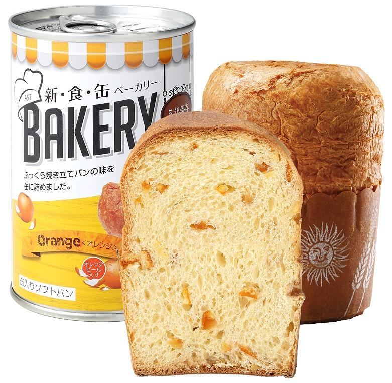 新食缶ベーカリー 缶入ソフトパン オレンジ 100g 24缶/箱 5年保存 保存食 防災食 非常食