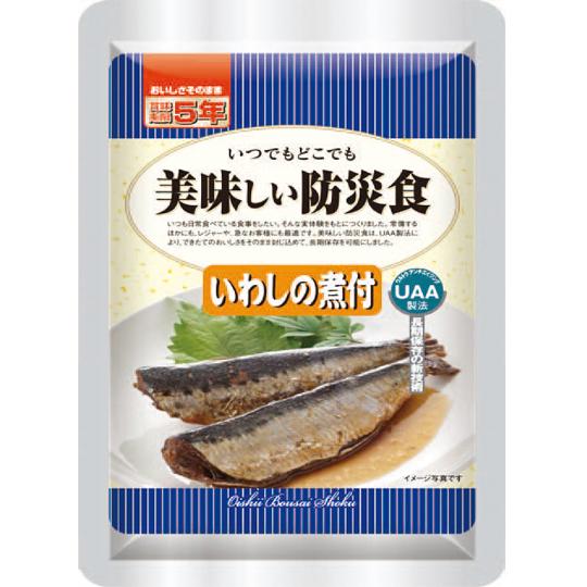 【送料無料】UAA食品 美味しい防災食【5年保存】 いわしの煮付 150g 50袋/箱 アルファフーズ 防災食 非常食【bousai-anzen】