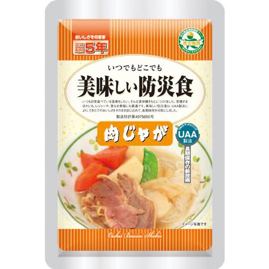 UAA食品 美味しい防災食【5年保存】 肉じゃが 130g 50袋/箱 アルファフーズ 防災食 非常食【送料無料】【bousai-anzen】