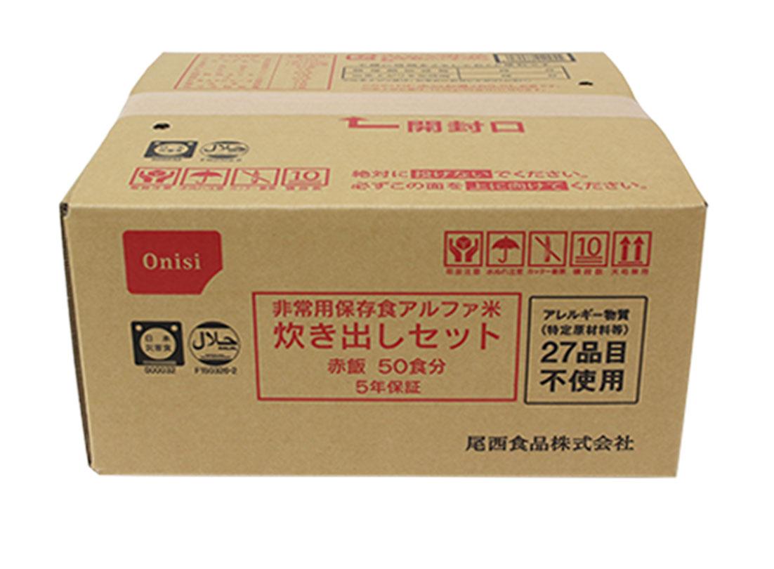 【送料無料】防災食 非常食 アルファ米 赤飯 5kg(50食分)炊き出しセット 尾西食品【bousai-anzen】
