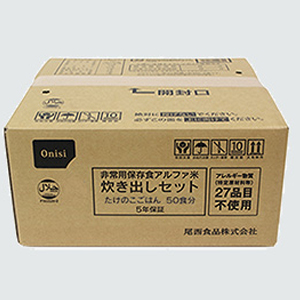 【送料無料】防災食 非常食 アルファ米 たけのこごはん(50食分)炊き出しセット 尾西食品【bousai-anzen】
