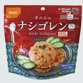 【送料無料】防災食 非常食 アルファ米 ナシゴレン 80g 50袋/箱 尾西食品【bousai-anzen】