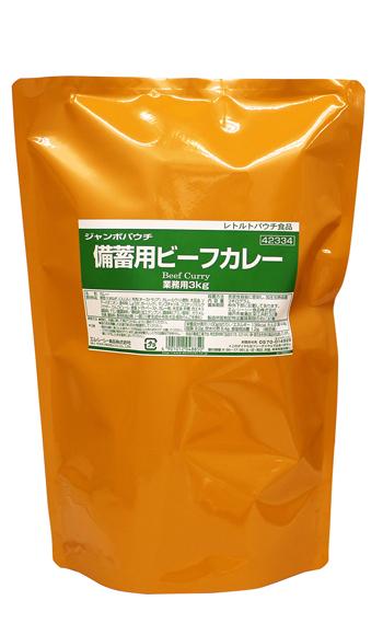 備蓄用ビーフカレー 3kg 4袋/箱 尾西食品【送料無料】