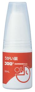 【ケース買い】うがい薬 コロロ 50mL 20本/箱 うがいで感染対策・口臭対策 東京サラヤ 指定医薬部外品