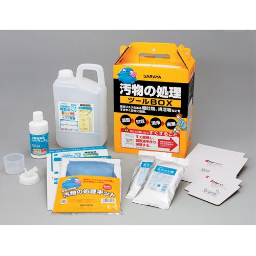 【まとめ買い】汚物の処理ツールBOX 3セット/箱 東京サラヤ オールインワンの汚物処理用ツール 嘔吐物 排出物処理