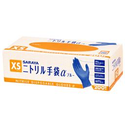 ニトリル手袋α XSサイズ 200枚/箱  【ケース買い】 10箱/ケース【東京サラヤ】 【送料無料】