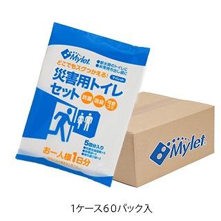 【bousai-anzen】防災用トイレ マイレット P300 (5回分*60パック入) まいにち【bousai-anzen】