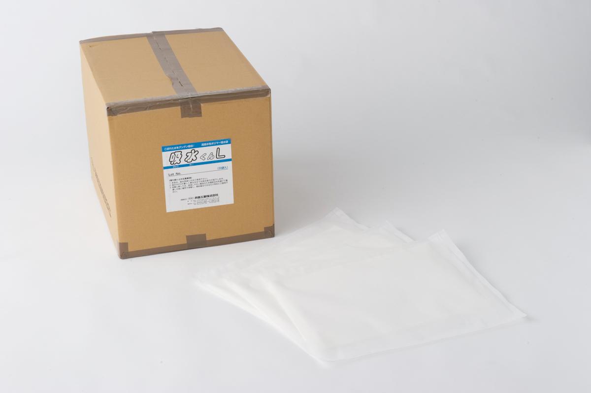 【bousai-anzen】水害対策 吸水くん L (50枚入) 防災用品 芦森工業【bousai-anzen】