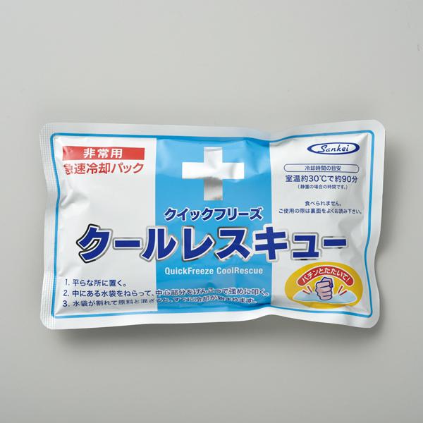クイックフリーズクールレスキュー 6個/箱 ×5セット【まとめ買い】 熱中症対策