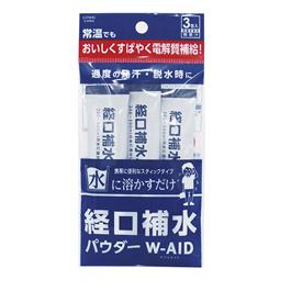 経口補水パウダー 6g 180包/箱 熱中症対策【ケース買い】