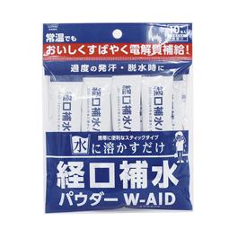 経口補水パウダー 6g 300包/箱 熱中症対策【ケース買い】【送料無料】