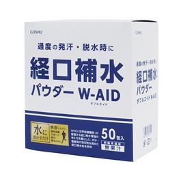 経口補水パウダー 6g 600包/箱 熱中症対策【ケース買い】【送料無料】