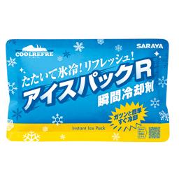 【まとめ買い】クールリフレ アイスパック 120g 96パック/箱【送料無料】【代引不可】熱中症対策