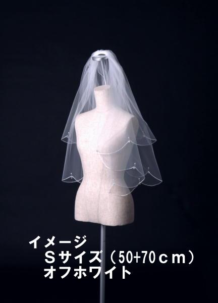 国産 ウェディングベール (スワロクリスタル使用) SMサイズ 60+100cm