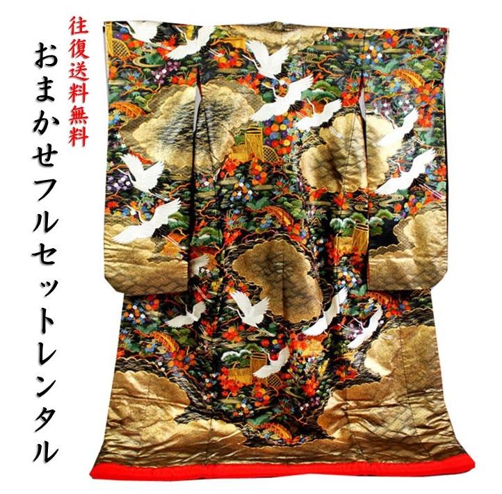 【レンタル】2着目プラン/レンタル色打掛/黒地鶴小花刺繍/細かな刺繍がとても豪華/花嫁和装