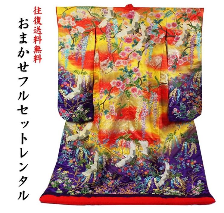 【レンタル】2着目プラン/色打掛レンタル/相良刺繍赤モヤ紫花の園/朱色地に黄色のモヤがかかった地色が印象的/花嫁和装