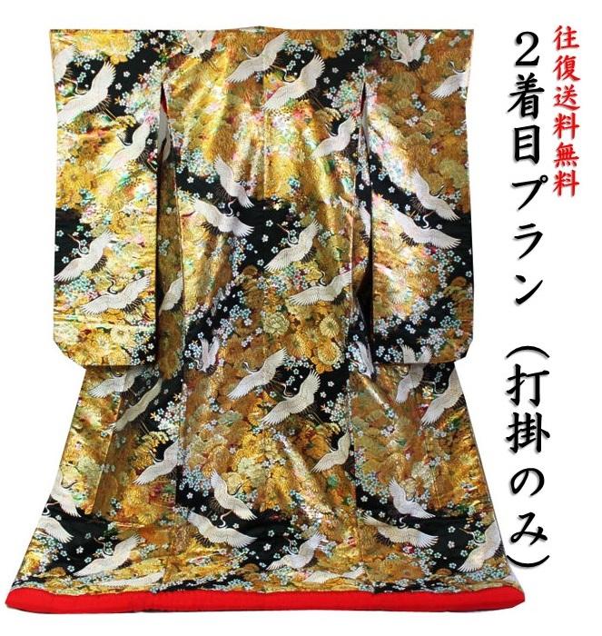 【レンタル】2着目プラン/色打掛レンタル/グリーン菊に牡丹/濃いグリーンの地色に金色の牡丹など。個性的な色打掛