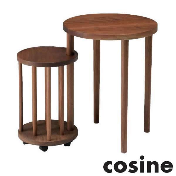 cosine(コサイン) リンクテーブル(ウォルナット)/TA-05NW