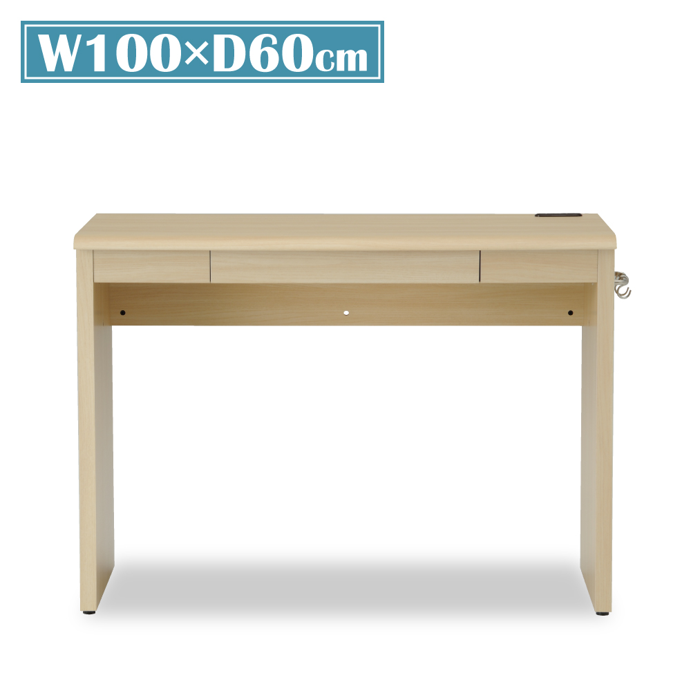 日本製 机 木製 ワークスタジオ J デスク DD-107 幅100cm 奥行60cm