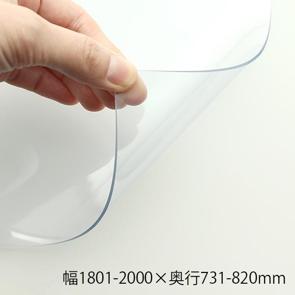 デスクマット再生塩ビ SO/光沢仕上げ(サイズオーダー 幅1801-2000×奥行731-820mm) WEB限定
