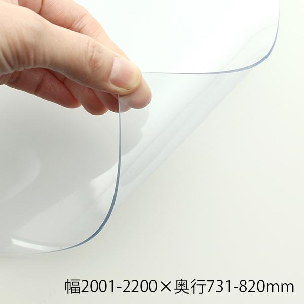 デスクマット再生塩ビ SO/光沢仕上げ(サイズオーダー/幅2001-2200×奥行731-820mm)