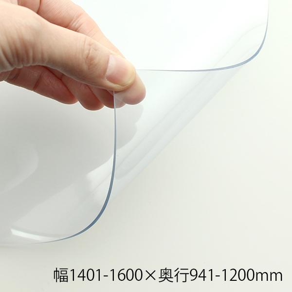 デスクマット再生塩ビ SO/光沢仕上げ(サイズオーダー 幅1401-1600×奥行941-1200mm) WEB限定
