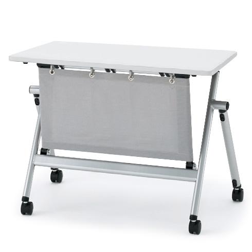 イトーキ 折りたたみテーブル NXシリーズ 天板抗菌加工 アジャスター付(布製幕板付) 幅120cm 奥行45cm 【自社便 開梱・設置付】