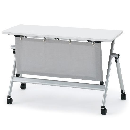 イトーキ 折りたたみテーブル NXシリーズ 天板抗菌加工 アジャスター付(布製幕板付) 幅150cm 奥行45cm 【自社便 開梱・設置付】